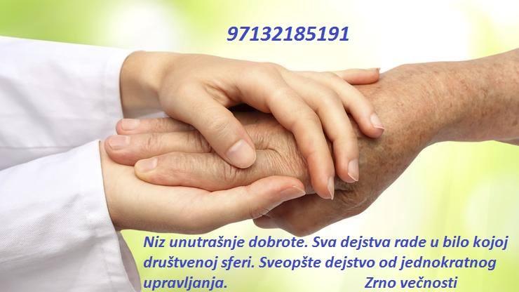17796807_1763635793947138_609520462147494118_n