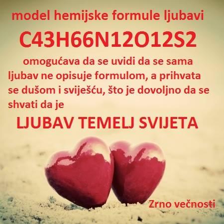 18670763_1788328041477913_996188976165394054_n