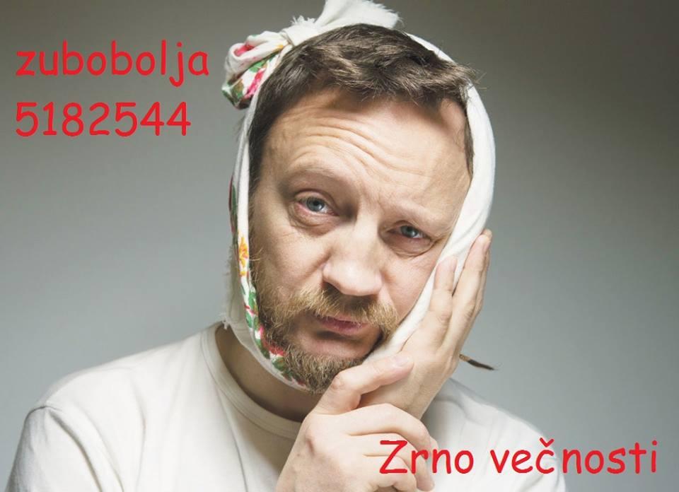 21616026_1843369285973788_2132439121772829796_n